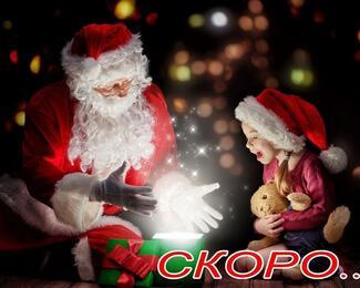Детская новогодняя Ёлка в ресторане «Алтын Казына»