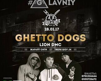 Концерт казахской группы Ghetto Dogs в кафе-баре «Охота на Овец»