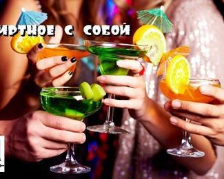 «Шашлычная №1»: новое меню и заманчивая акция на алкоголь