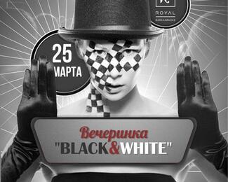 Black & White Party в Royal Bar & Karaoke