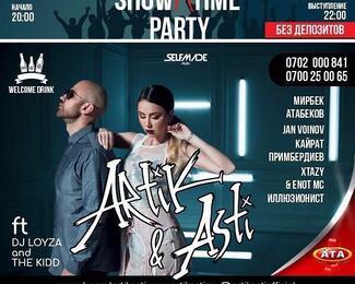 Концерт Artik & Asti в арт-ресторане «Ала Тоо»