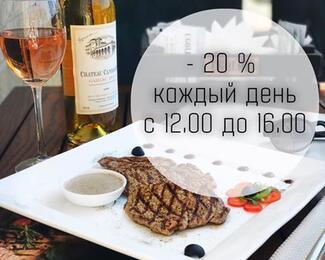 Приятные бонусы от кафе-бара Ugolөk