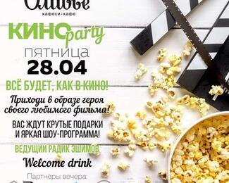 Кино party в ресто-баре «Оливье»