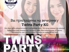 Twins Party в Barclays