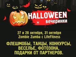 Отмечаем Halloween вместе с Ugolөk