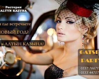 Gatsby Party в  «Алтын Казына»