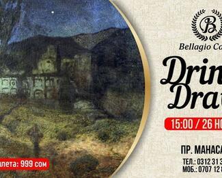 Творческий мастер-класс Drink & Draw в кофейне Bellagio