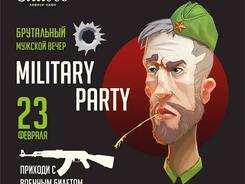 Military party в «Оливье»