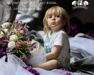 Невероятные детские праздники в «Усадьбе Орехово»