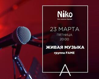 Вечер живой музыки в ресторане Niko