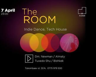 The Room Party в арт-центре «Асанбай»