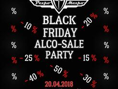 Black Friday в клубе «Ретро-Метро»