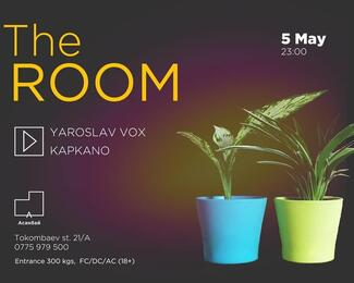 The Room Party в «Асанбай» центре