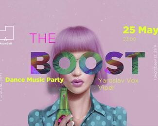Boost Party в «Асанбай» центре