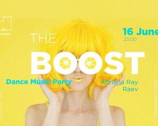 The Boost Party в «Асанбай» центре