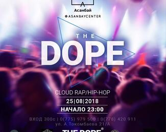 The Dope Party в «Асанбай» центре