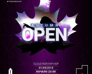 Open Autumn Party в «Асанбай» центре