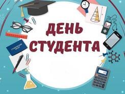 Отмечаем День студента в «Асанбай» центре