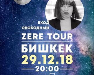 Zere Tour в «Асанбай» центре