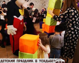 Детский праздник в «Усадьбе Орехово»