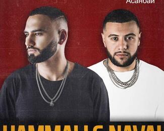 Концерт Hammali & Navai в «Асанбай» центре
