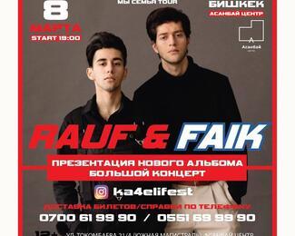 Rauf & Faik в «Асанбай» центре