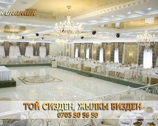 Акция «Той сизден, жылкы бизден» в ресторане «Салтанат»
