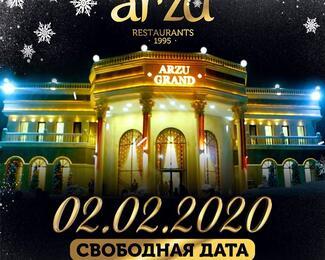 Счастливая дата: 20.02.2020 в Arzu Grand