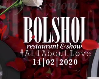 День Святого Валентина в ресторане «БОЛЬШОЙ»